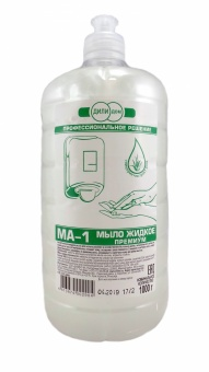 Мыло жидкое МА-1 Премиум, 1000 г. Цена без НДС.