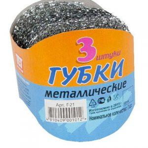 Губки металлические, 3 шт. в уп. Цена без НДС.