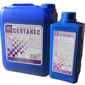 Дезинфицирующе-моющее средство «Септанес», 1л. Цена без НДС.