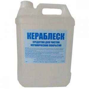 Средство для чистки керамических покрытий Кераблеск 5 л. Цена указана без НДС.