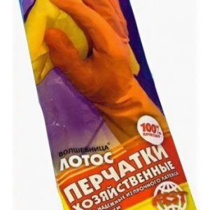 Перчатки «Лотос Волшебница», размер М, XL. Цена без НДС. По безналу.