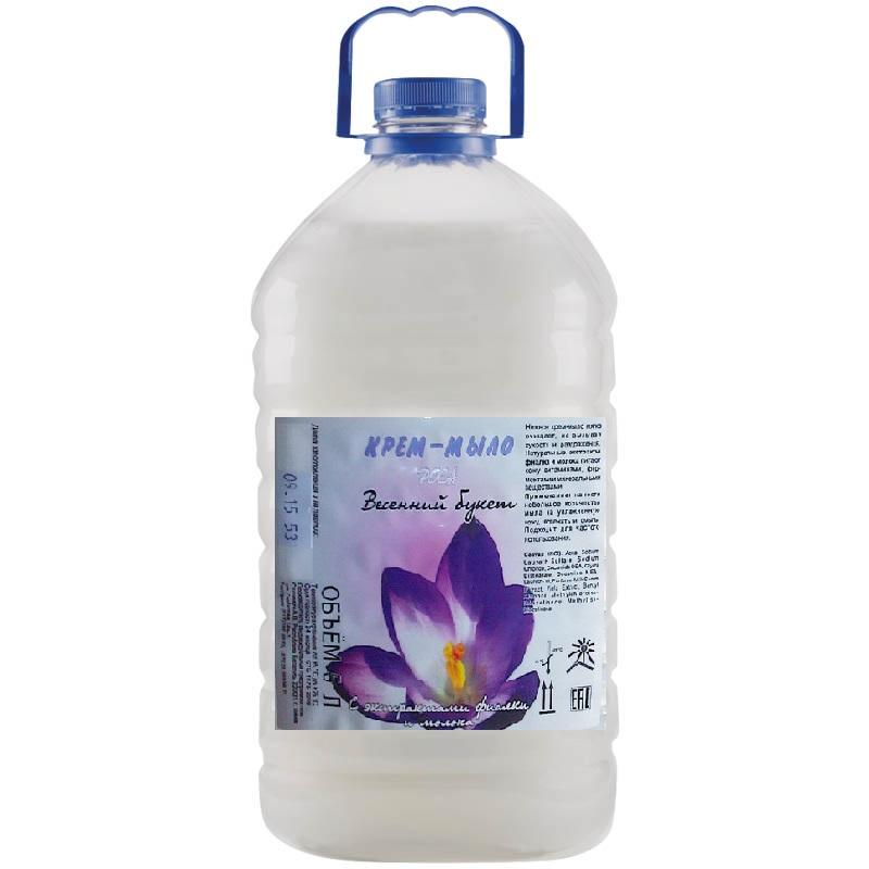 Мыло жидкое в ассортименте