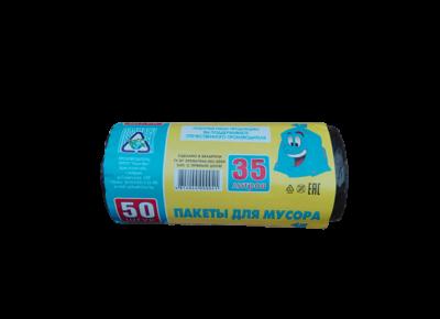 Мешки для мусора 35л PL (50 шт/рул, 7мк), цена без НДС.